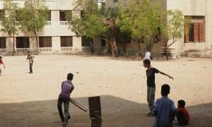 njv school yard